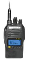 Радиостанция  AnyTone ST-3319 Transceiver