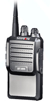 Радиостанция  AnyTone ST-989 Two Way Radio
